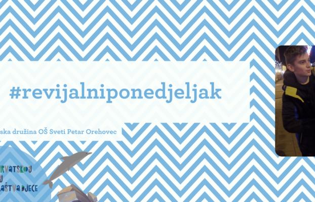 Jelena i Jana – Filmska družina OŠ Sveti Petar Orehovec, Orehovec